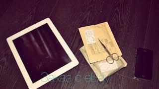 Посылка с eBay l Запчасти для iPhone 4