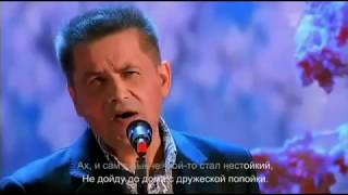 """Николай Расторгуев и Екатерина Гусева """"Клен ты мой опавший"""""""