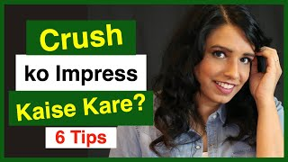 Crush ko Apni Taraf Kaise Attract Kare | Apne Crush ko Kaise Impress Kare | The Official Geet Hindi