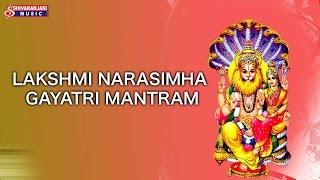 lakshmi narasimha gayatri - 免费在线视频最佳电影电视节目