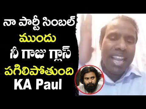 KA Paul Sensational Comments On Pawan Kalyan