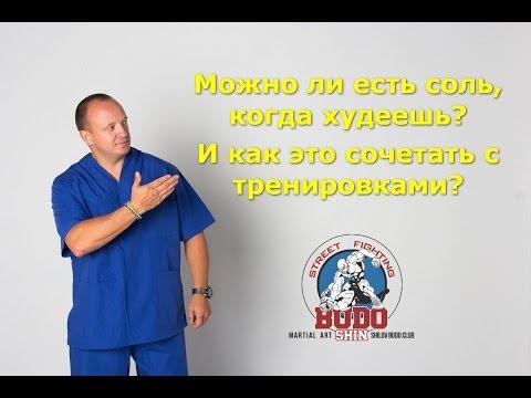 Упражнения для похудения живота боков ног бедер и рук видео