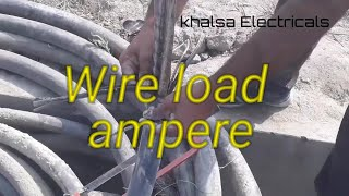 Wires use with correct load mm in hindi hindiurdu youtube seo almunium wire load capacity ampere almunium cable wire size konsi wires load le keyboard keysfo Images