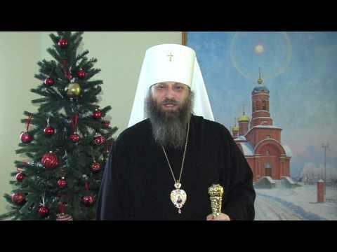 Поздравление митрополита Никодима с Рождеством Христовым