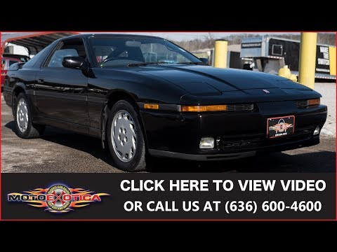 Video of 1990 Toyota Supra - $13,900.00 - Q54H