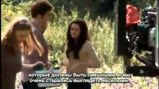"""Затмение, DVD """"Затмение"""": За кадром - Роб и Кристен (рус. субтитры)"""