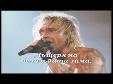 Небо Славян Константин Кинчев
