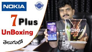 Nokia 7 Plus Unboxing & initial impressions ll in telugu ll