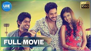 Ennodu Vilayadu Tamil Full Movie