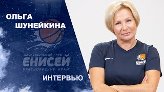 Olga Shuneikina: squad, preseason, friendly games