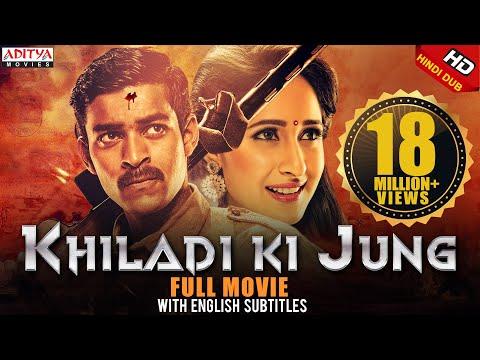 Download Khiladi ki Jung 2019 New Released Full Hindi Dubbed Movie | Varun Tej | Pragya Jaiswal | Krish HD Mp4 3GP Video and MP3