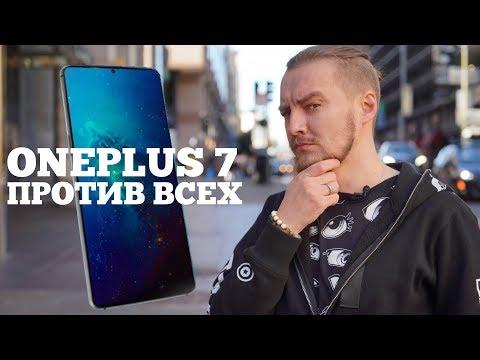 OnePlus 7 идеальный флагман? | Droider show #425