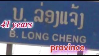 41 years longcheng  2016 province