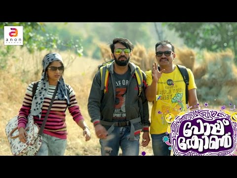 Popcorn | Malayalam Movie 2016 | Best Comedy Scene | Soubin Shahir Comedy