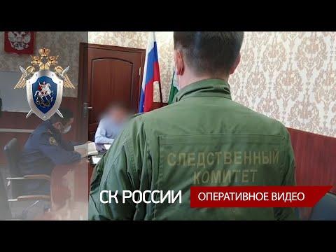 В отношении руководителя Управления федеральной службы судебных приставов Якутии и его заместителя возбуждено уголовное дело