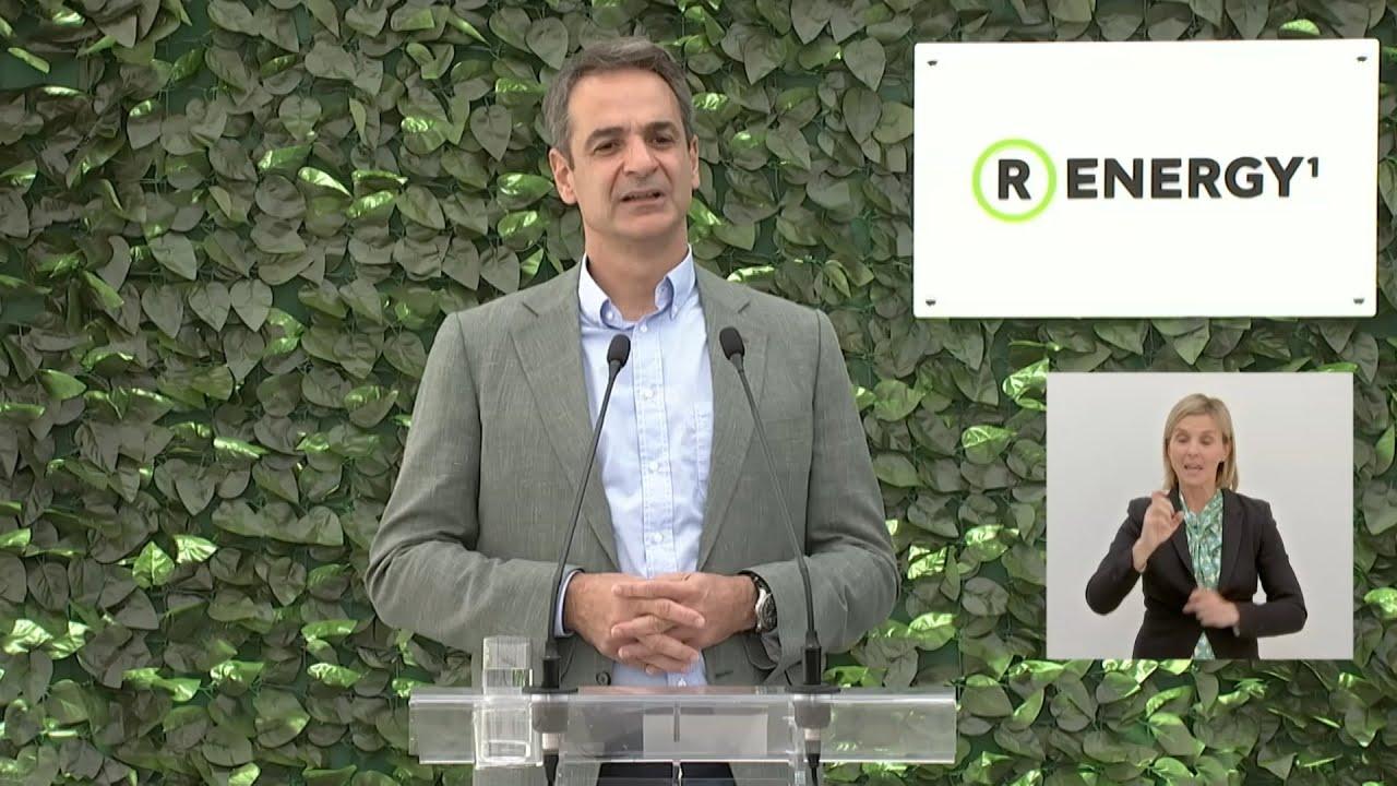 Στα εγκαίνια φωτοβολταϊκού πάρκου στην Κορινθία ο πρωθυπουργός