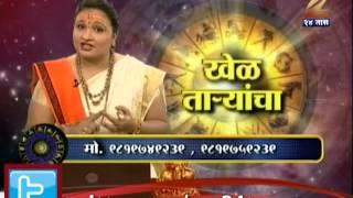 ZEE24TAAS Kumbh Weekly Bhavishya 02 Feb 2014