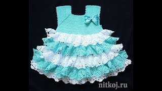 Вязание Крючком - Платье для Девочки на 1 год - 2017 / Knit Hook Dress for Girl for 1 Year