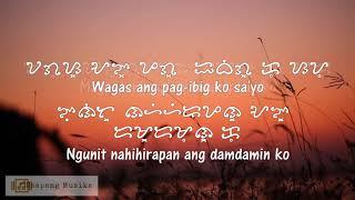 Jona - Sampu Lyrics [Baybayin-Tagalog]