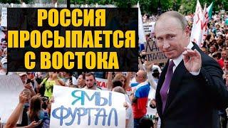 Началось! Люди выходят по всей России