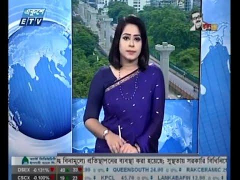 02 PM News || দুপুর ০২টার সংবাদ || 05 July 2020 || ETV News