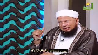 محبة النبى ﷺ برنامج من الحياة فضيلة الدكتور أبو بكر الحنبلى مع عمر الحنبلى