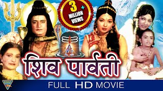 Shiv Parvathi (HD) Hindi Full Length Movie || Aravind Trivedi,Mallika Sarabhai || Eagle Hindi Movies - Download this Video in MP3, M4A, WEBM, MP4, 3GP