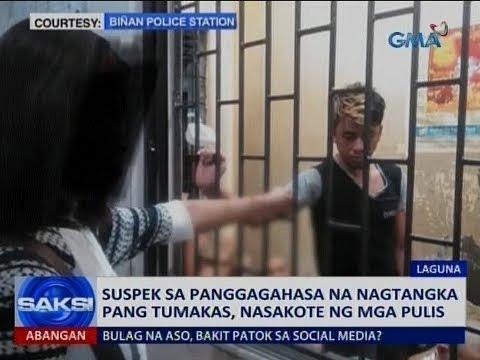 [GMA]  Saksi: Suspek sa panggagahasa na nagtangka pang tumakas, nasakote ng mga pulis