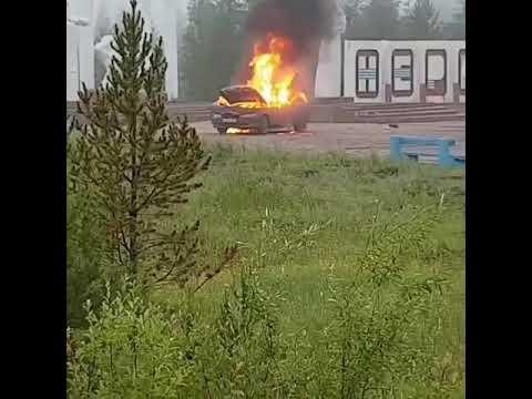 Если Россия выиграет, сожгу машину!