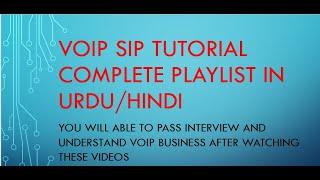 VOIP & SIP Tutorial #03 (Hindi/Urdu)