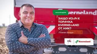 Пламен Владимиров