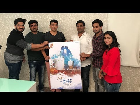 neevalle-nenunna-movie-1st-look-launch-by-dil-raju