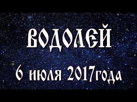 Кто по гороскопу родившиеся в 1967 году