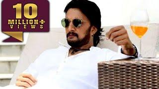 Sudeep 2020 New Kannada Hindi Dubbed Blockbuster Movie