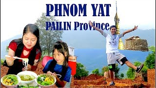 One Morning Breakfast at Krong Pailin & Visit Phnom Yat   Pailin Province Travel Guide  in Cambodia