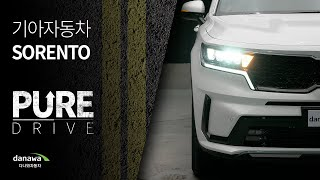 [퓨어드라이브] 2020 KIA SORENTO 2.2 Disel[5seater] Signature 2WD (Walk Around)