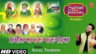 gratis download video - Saiyan Apna Bana Laya I SAHIL TANDON I Punjabi Devotional Song I Latest  HD Video