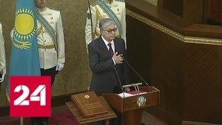 Токаев вступил в должность президента Казахстана - Россия 24