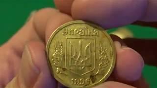 РОСТ ЦЕН Инвестиции 1 ГРИВНА 1995 1996 2004 2005 2018 гг в монеты Украины набор монет 2016