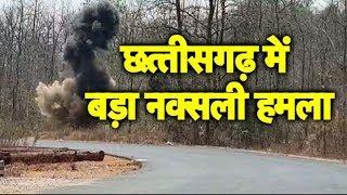 नक्सली हमले में 2 जवान शहीद, 6 घायल  | Bharat Tak