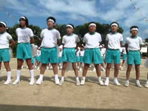 Enai Elementary School