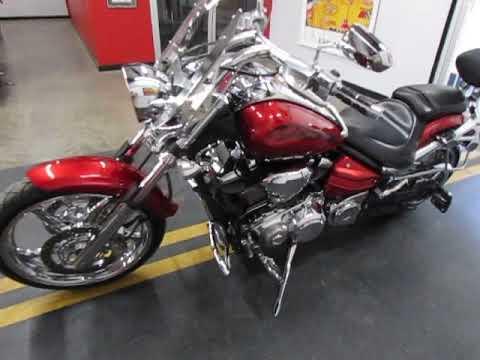 2008 Yamaha Raider S in Wichita Falls, Texas - Video 1