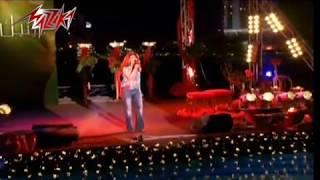 تحميل اغاني Tegamaena El Saat - Nawal El Zoghby تجمعنا الساعات - حفلة - نوال الزغبى MP3