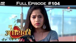 Tu Aashiqui - Full Episode 104 - With English Subtitles