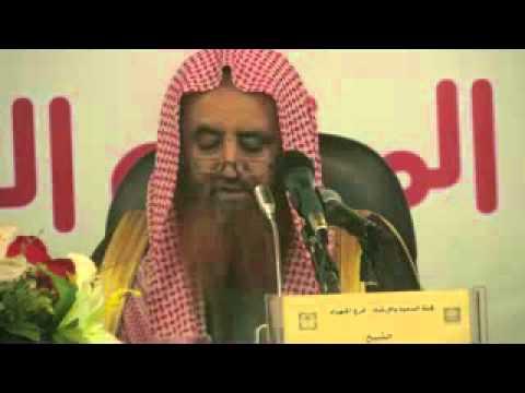 الشيخ سعيد بن وهف القحطاني - أخلاق النبي ومعجراته