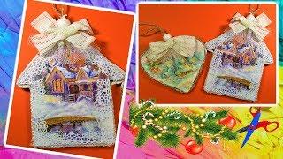 Новогодние винтажные украшения своими руками.  Домик DIY Christmas Decorations Ideas
