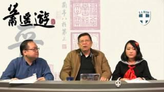 俞琤離職之謎〈蕭遙遊〉2015-12-28 b