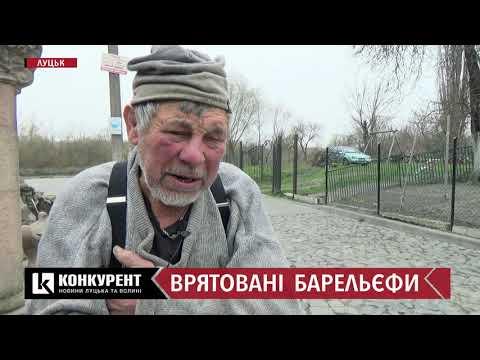 «Робота – найкраща наука», – Микола Головань про вандалів, що повикидали в Стир барельєфи - YouTube