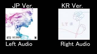 BTS(防弾少年団)  'Best of me' JPver. KRver. comparison