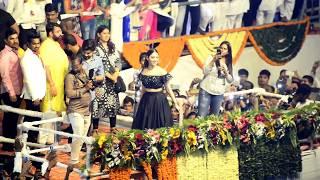 Dahi Handi Bhosari Pune 2017